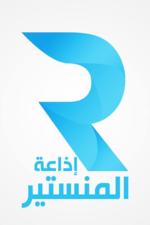 radio Radio Monastir