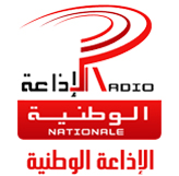 radio Radio Tunis Nationale