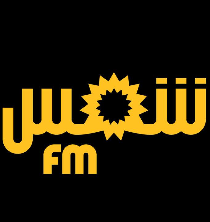 Shems fm Logo