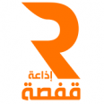 Radio Gafsa
