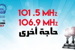 Radio Ribat FM